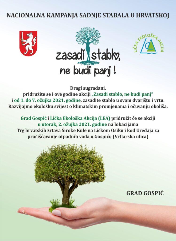 Nacionalna kampanja sadnje stabala u Hrvatskoj